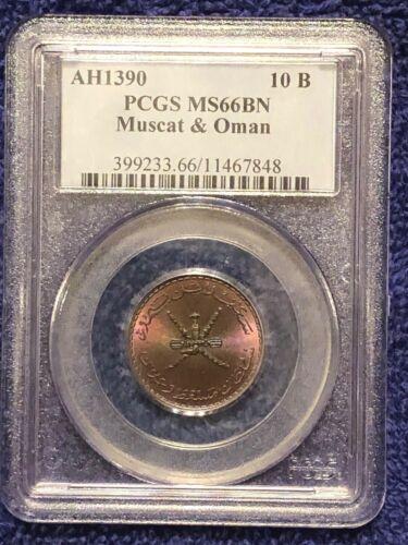PCGS MS66BN MUSCAT & OMAN AH 1390 10 BAISA 10 B Coin Beautiful Toning POP = 1/0