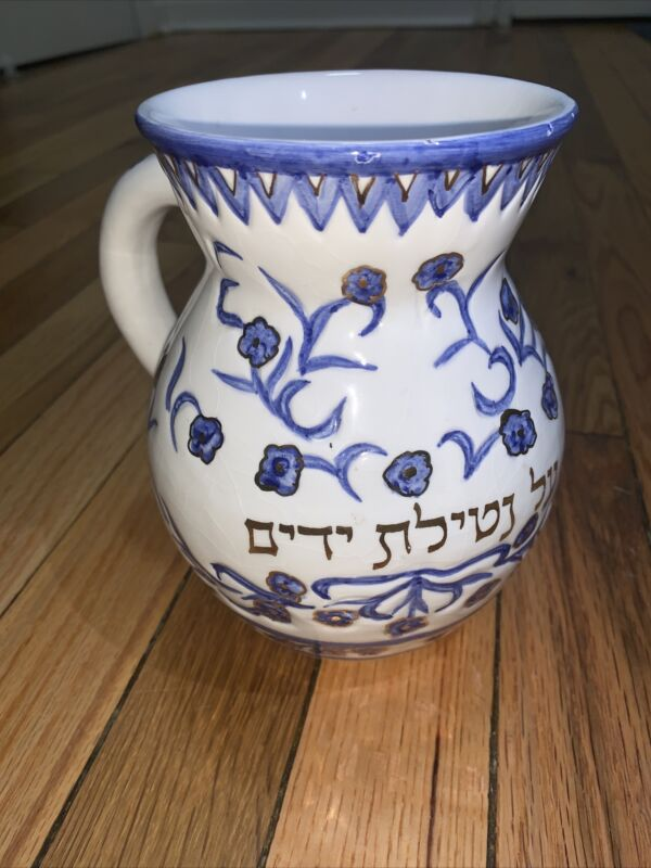 Antique Hand Painted Washing Cup. Designed By Sharon Muchnick in 1996.