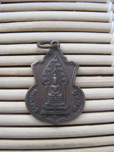 Vintage Thai Metal Buddhist Amulet / Pendant / Talisman