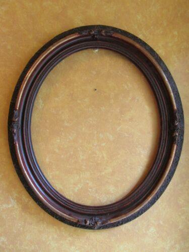 Antique Large Ornate Wood Oval Frame