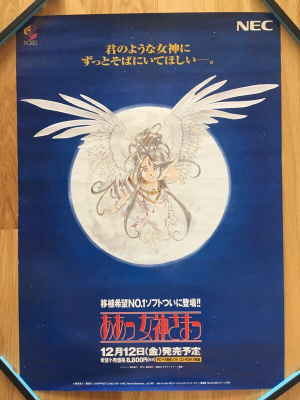 【Roll Type】Oh My Goddess! Belldandy -NEC PC-FX GameSoft- B2 Size Original Poster