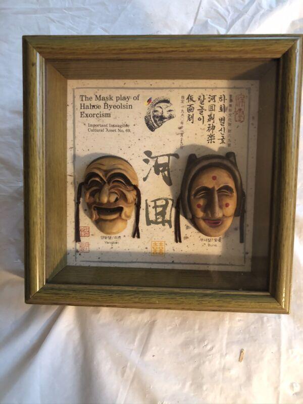 The Mask Play Of Hahoe Byeolism Exorcism Shadowbox Framed Korean Mask