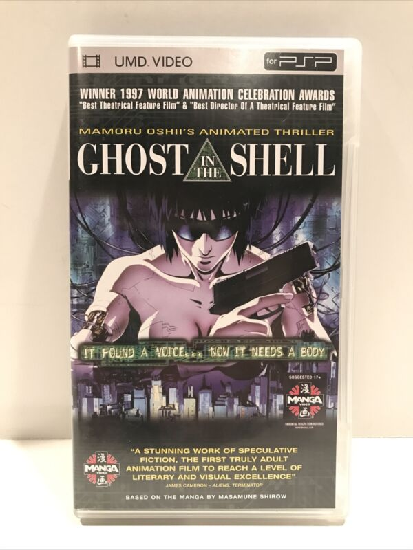 GHOST IN THE SHELL UMD (PSP, 2005) Sony PlayStation Portable Movie Video