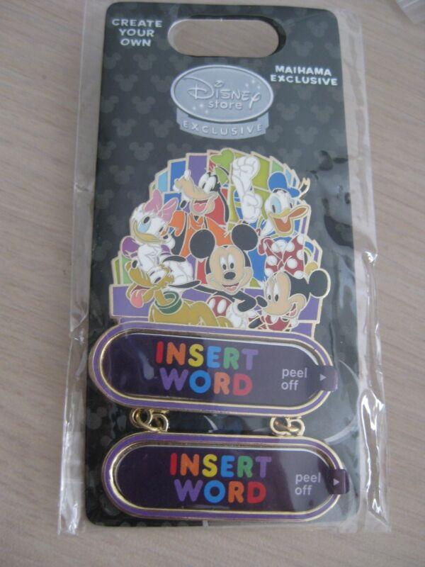 Tokyo Disney Store Maihama Exclusive Mickey Minnie Pluto Goofy Insert Word Pin