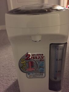 Thermos Electric Hot water Dispenser