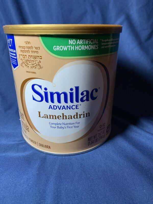 Similac Advance Lamehadrin 24.7 Oz