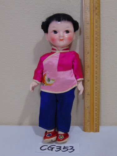 """VINTAGE PEOPLES REPUBLIC OF CHINA CULTURAL REVOLUTION DOLL 8.5"""" TALL GIRL FISH"""