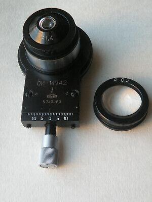 Lomo Microscope Aplanatic Condenser For Direct And Oblique Lighting Oi-14