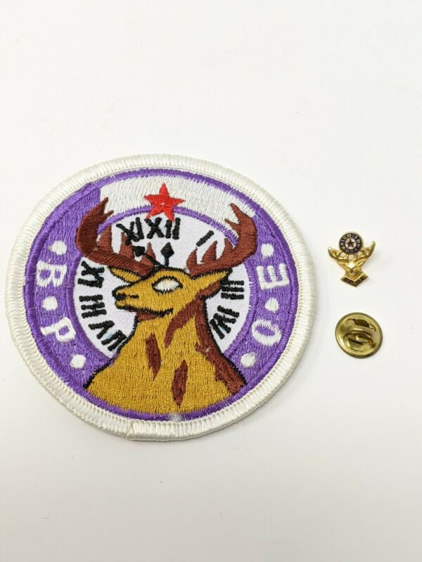 Elks Lodge Patch and Pin