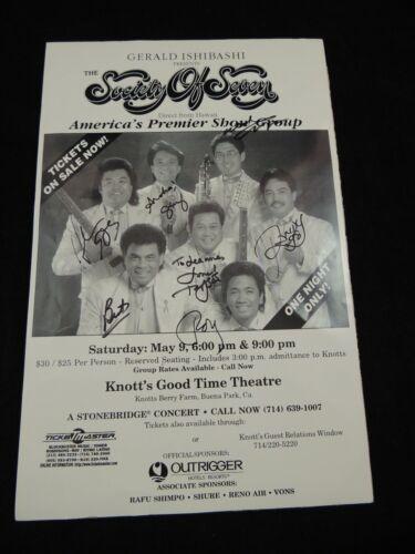 Society of Seven Signed Advertising Poster Knott