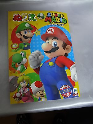 Nintendo Super Mario Brothers Nurie Coloring Book for Kids F/S From Japan