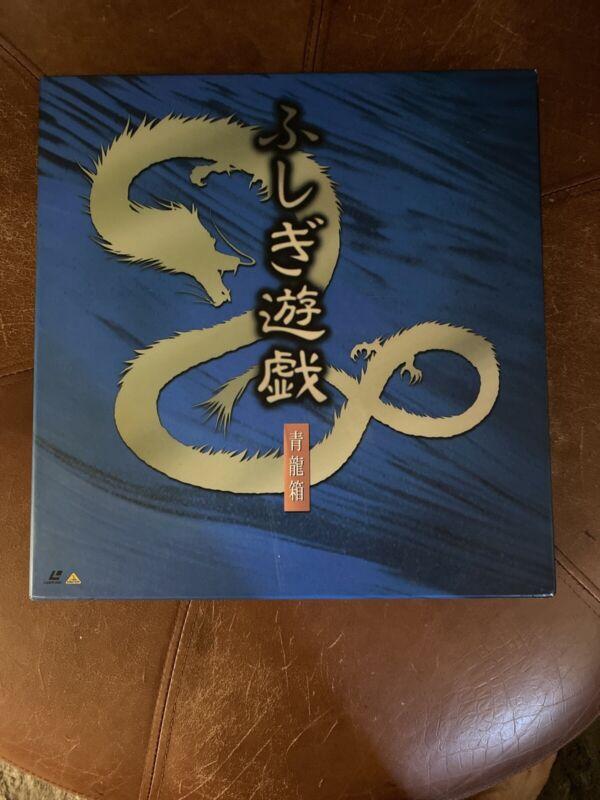 Fushigi Yugi: TV Volume Two Seiryu Box 1995 Laserdisc BELL-897