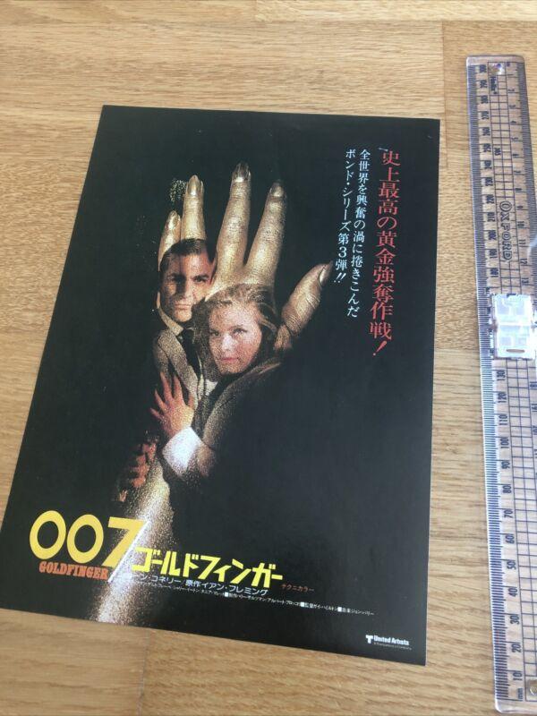 GOLDFINGER Japanese Film Flyer POSTER Sean CONNERY Honor BLACKMAN James Bond 007