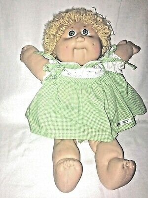 Sweet Cabbage Patch Kid 1985 -