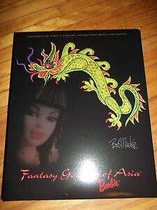 International Beauty Collection - Fantasy Goddess of Asia