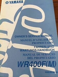 Yamaha WR400F(M) Owners Service Manual
