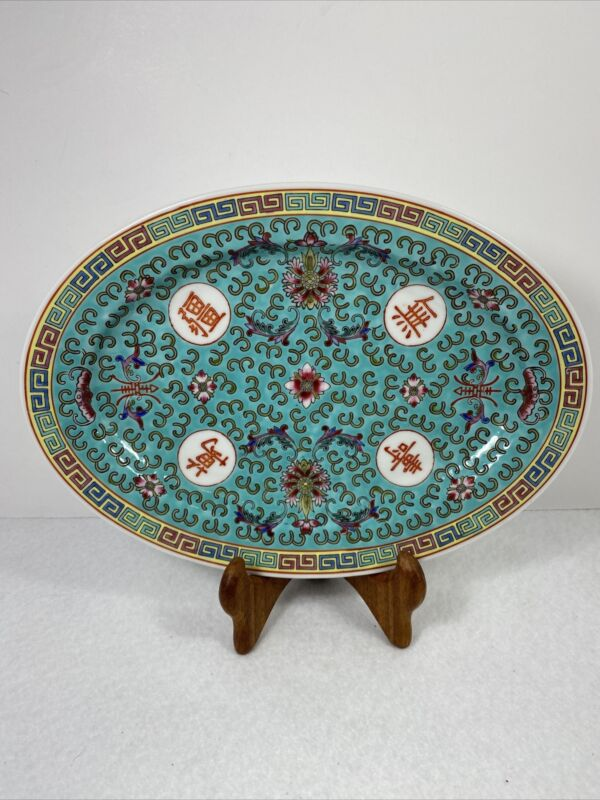 """Famille Rose Chinese Mun Shou Turquoise Platter-12"""""""