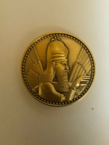 "Anunnaki Gods Coin Token, Solid Brass Alloy, 1 1/2"""