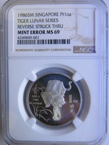 Mint Error 1986 Singapore 1oz Platinum Lunar Tiger NGC MS69 Struck Through Coin