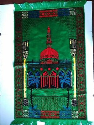 "Prayer Rug Green Hisar Tekstil Made in Turkey 48"" x 27"" BEAUTIFUL"