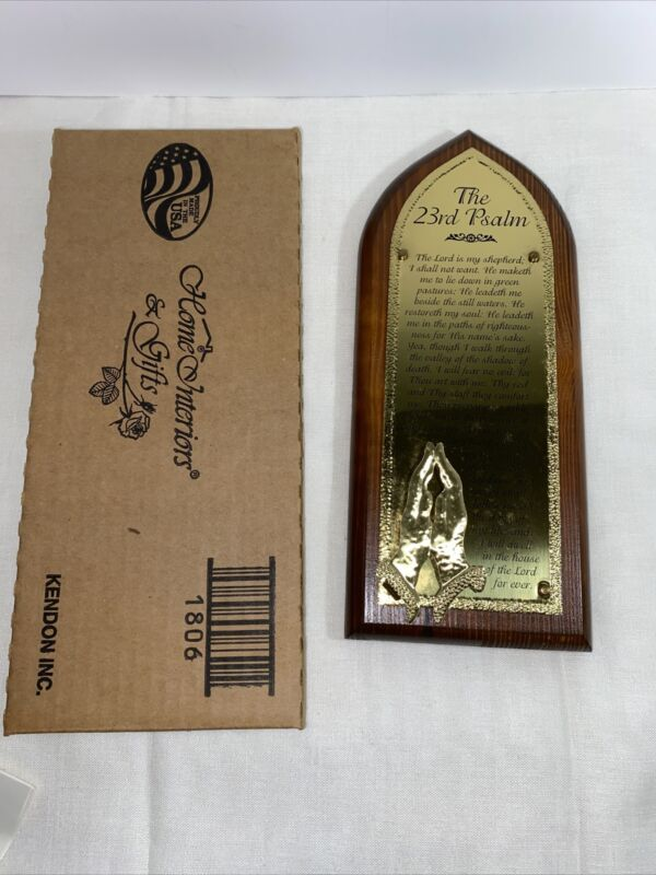 """Vtg Home Interiors  Religious Wood & Brass Plaque-The 23rd Psalm 10.75"""" x 4.5"""""""