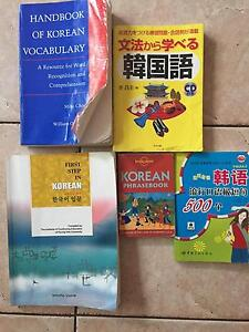 Korean Beginner Books CD included Randwick Eastern Suburbs Preview