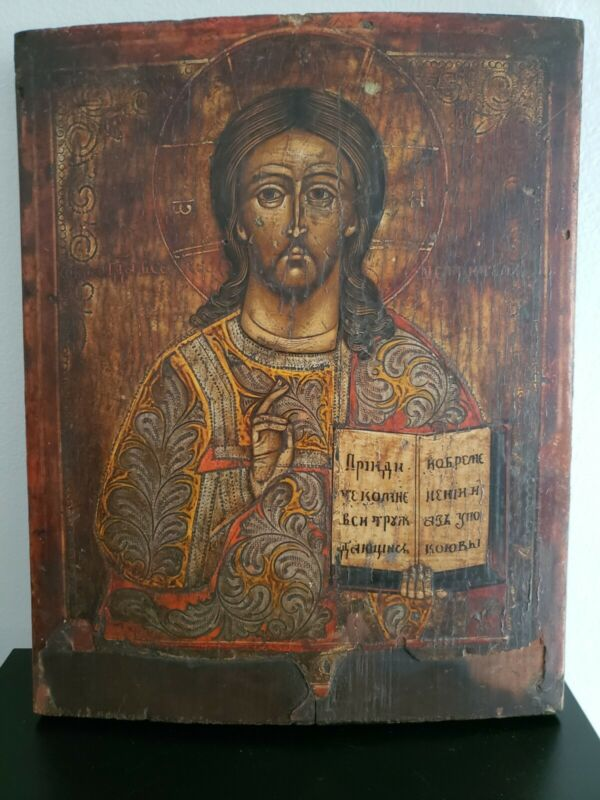 19th C. century antique old wood russian orthodox icon jesus christ pantocrator