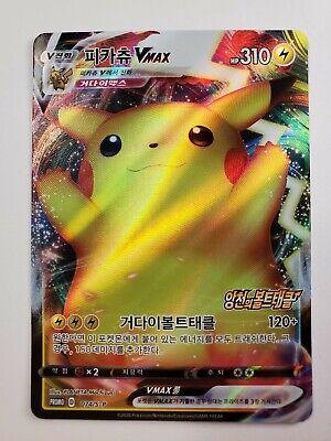 Pokémon Cards Shocking Volt Tackle Promo Pikachu VMAX 074/S-P Korean