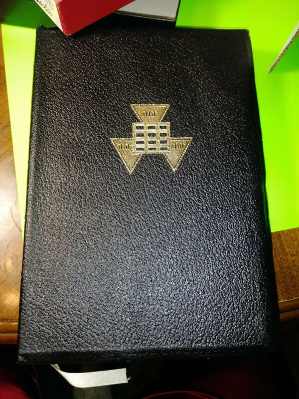 Masonic Bible Temple Illustrated 1968 with original box awarded for high priest
