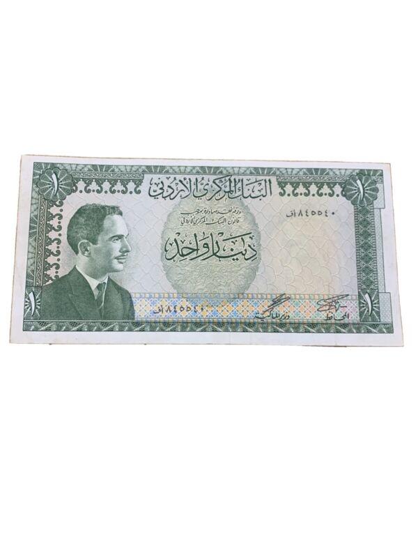 Jordan p-10 ,unc, 1 Dinar , 1959 , King Hussein