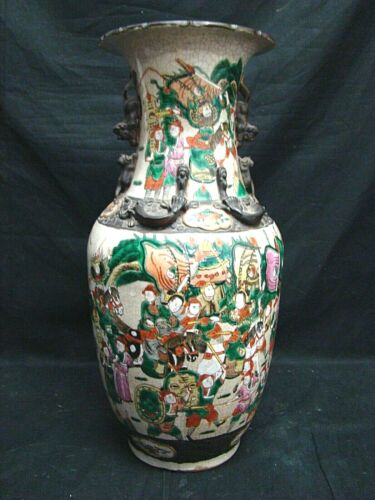Large & Antique Vase Chinese End