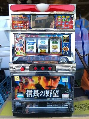 Japanese Slot Machine made in Japan Not Real Money RARE