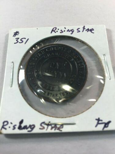 "Freemason - Rising Star Chapter No. 351, Rising Star, TX- Token/Penny (1-1/8"")"