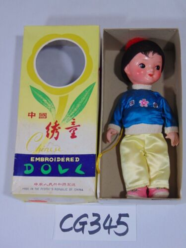 """VINTAGE PEOPLES REPUBLIC OF CHINA-CULTURAL REVOLUTION DOLL 8.5"""" TALL BOY+BOX BL"""