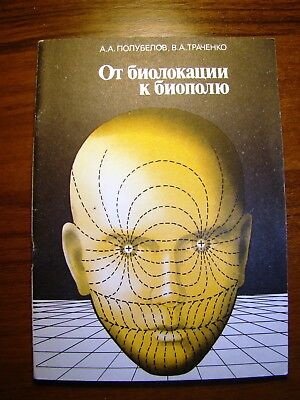 Russian Book From Dowsing To Biofield Geopathic Zones A  Polubelov Human Body