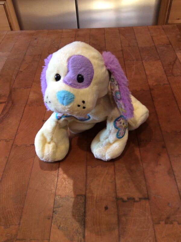Webkinz Jelly Bean Puppy Dog Stuffed Plush Yellow Purple Ears Patches NO code