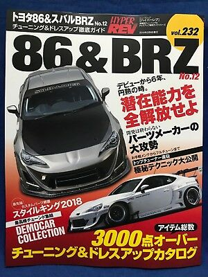 Hyper REV Vol.232 Toyota 86 Subaru BRZ No.12 Tuning Dress Up Japan Car Magazine