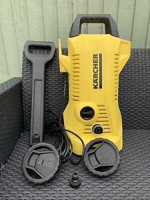 Karcher K2 Quick Connect Body Unit Only BRAND NEW NOT SCREW FIT