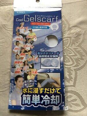 Cool Gel Scarf Pack Of 4, Ice Cool Scarf Neck Wrap Headband Bandana Cooling Scar](Ice Pack Headband)