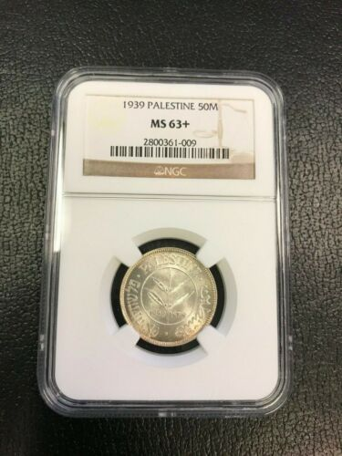 1939 50 Mils NGC MS63+ Coin Palestine - Israel - High Grade!!!