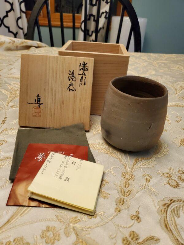 Nakamura Makoto Japanese Bizen Yunomi Cup Pottery