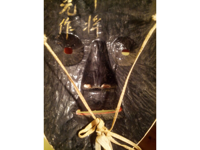 Antique, Japanese, DANCED, Noh Mask CHUJYO, Signed THINLY Carved MasterCraftsman