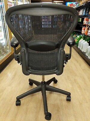 Herman Miller Aeron Size B Office Chair