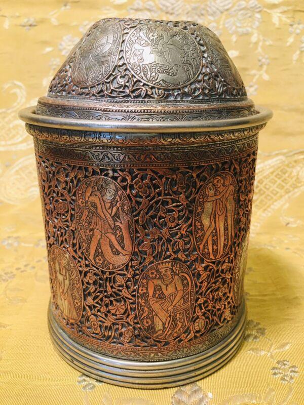 FINE 19th c ANTIQUE PERSIAN INDIAN DETAILED METAL WORK CENSER Incense BURNER