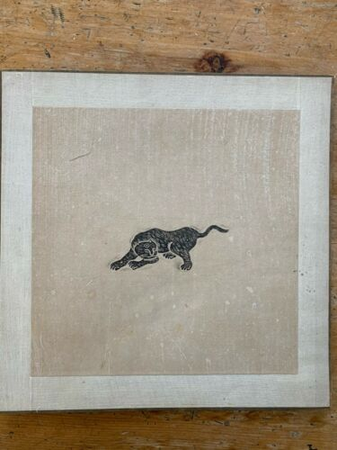 VIntage Chinese Stone Rubbing (R2)