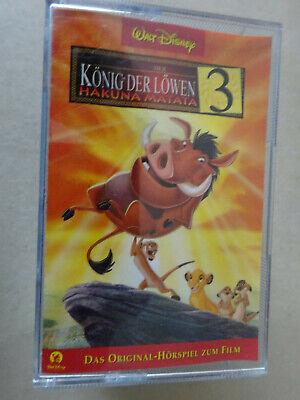 XXXX Walt Disney , Der König der Löwen III , Hakuna Matata