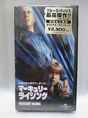 MERCURY RISING : Bruce Willis -  Japanese original  VHS RARE