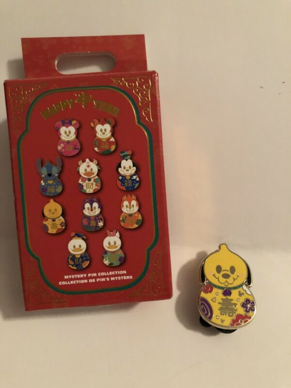 Disney PLUTO 2021 Happy Lunar Chinese New Year Mystery Box Pin NEW