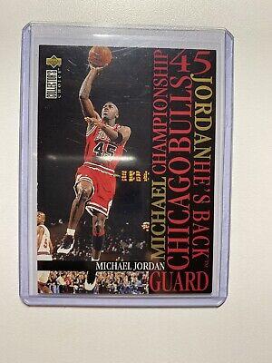 Michael Jordan 95 96 Upper Deck Collectors Choice Card #M3
