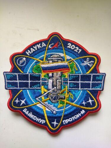 Patch 10cm original Roscosmos module NAUKA Cosmodrome Baikonur Proton-M NEW
